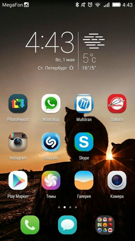 Screenshot_2016-05-01-04-43-06.jpeg