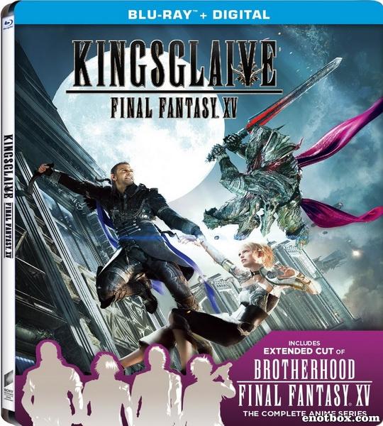 Кингсглейв: Последняя фантазия XV / Kingsglaive: Final Fantasy XV (2016/BDRip/HDRip)