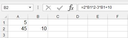 Рис. 8. Копирование формулы с относительной адресацией ячеек-аргументов