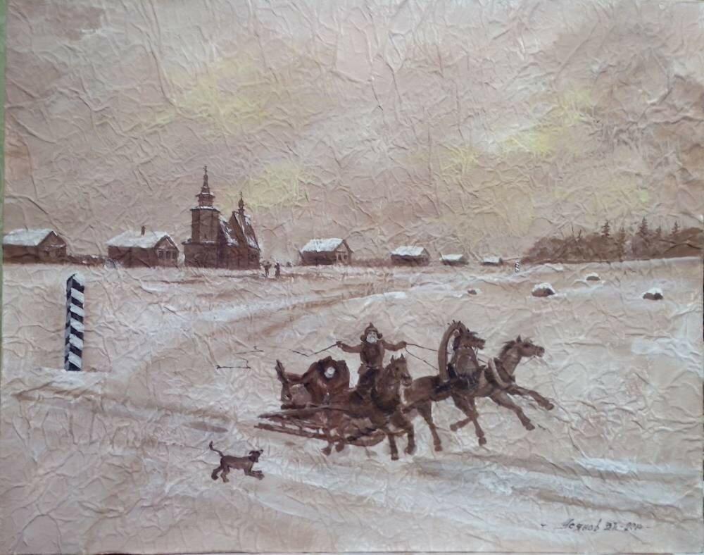 Усянов Владимир Павлович.jpg