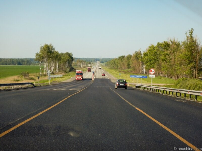 Трасса М1 Москва-Смоленск