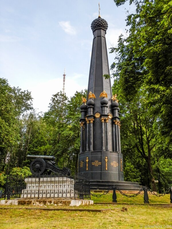 """Мост через Лопатинский пруд и памятник """"Защитникам Смоленска 4-5 августа 1812 года"""" и бронзовая пушка, Смоленск"""
