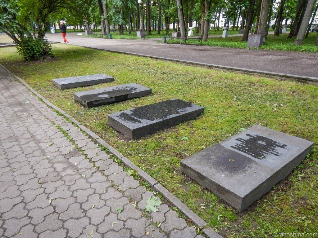 Захоронения героев Революции, Лопатинский сад, Смоленск