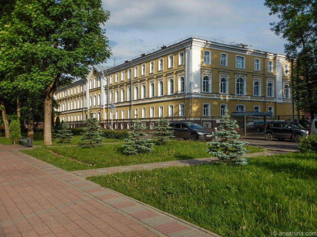 Смоленская гимназия им. Н. М. Пржевальского, Смоленск