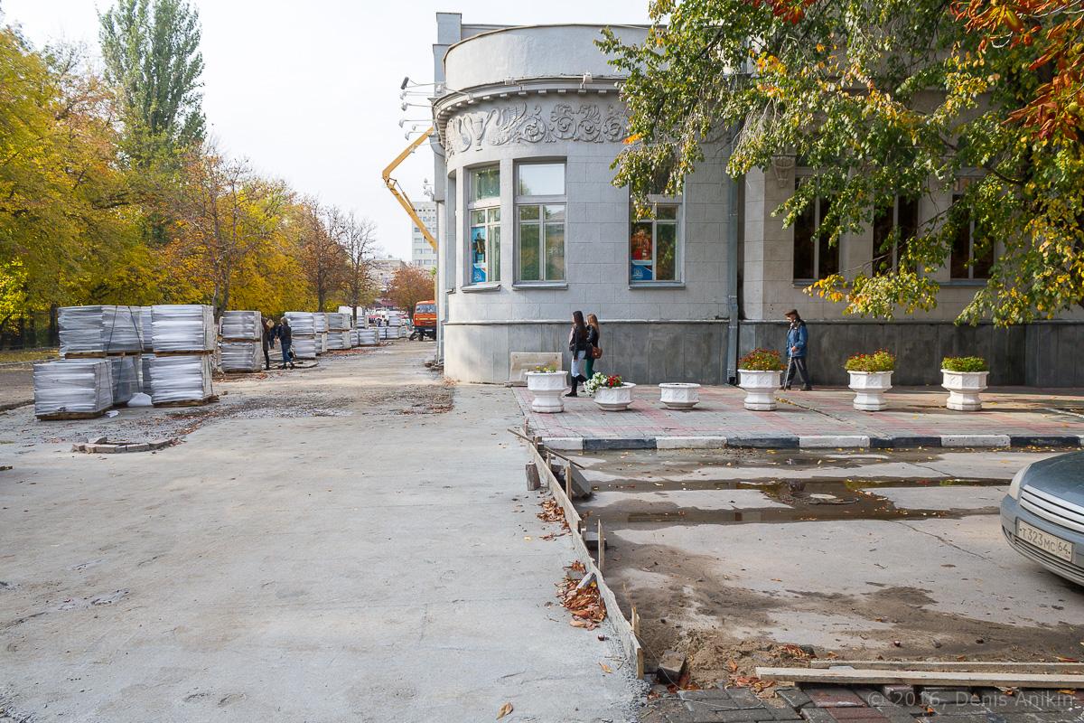 Строительство пешеходной зоны Саратов фото 14