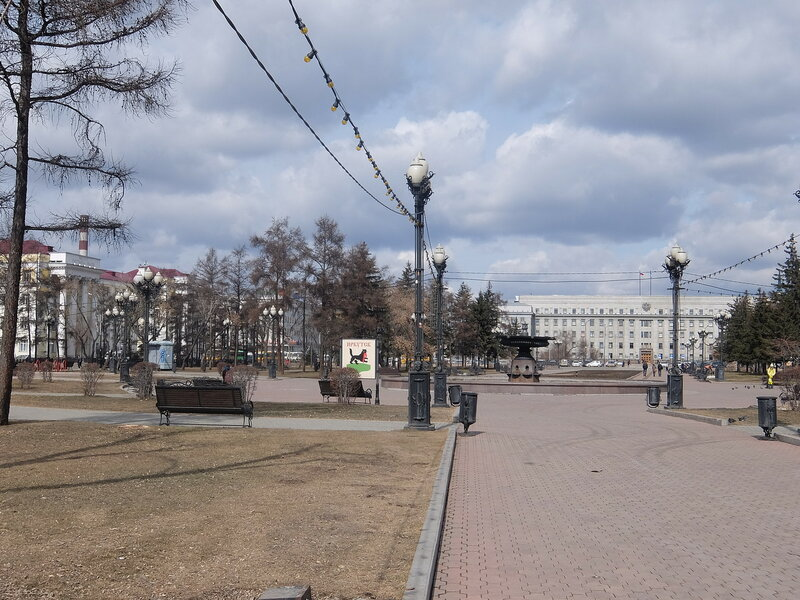Иркутск - Сквер Кирова
