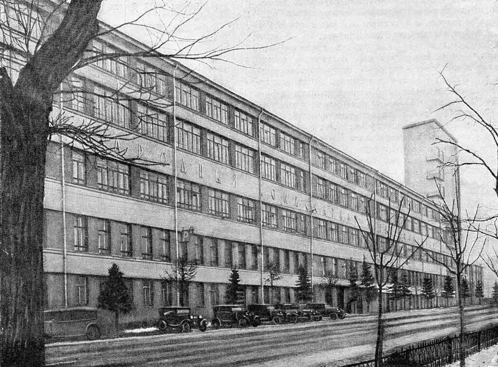 68923 Фасад здания НКПС по Новой  Басманной улице 1934.jpg