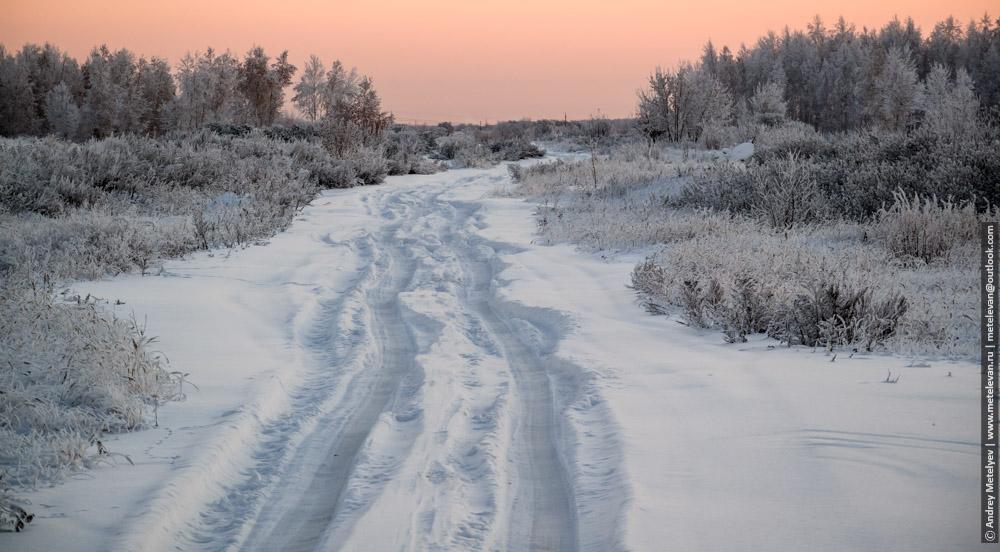 дорога на рассвете в сильный мороз
