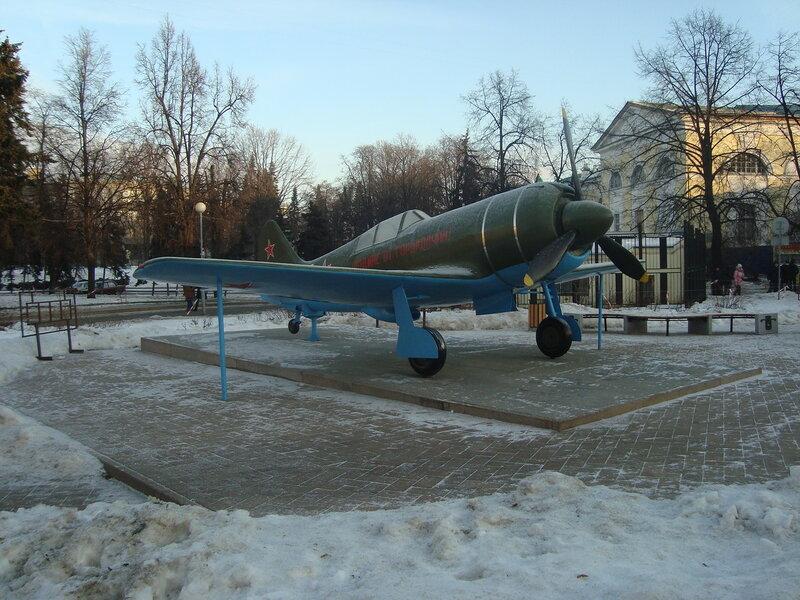 Горьковчане - фронту. Истребитель Ла-7