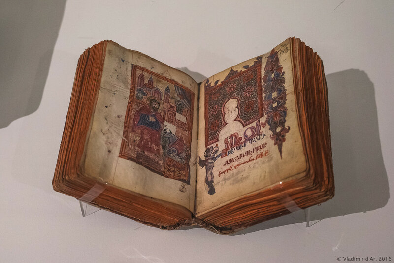 Евангелие. Карин 1667 г. Писец Есаи. Бумага.