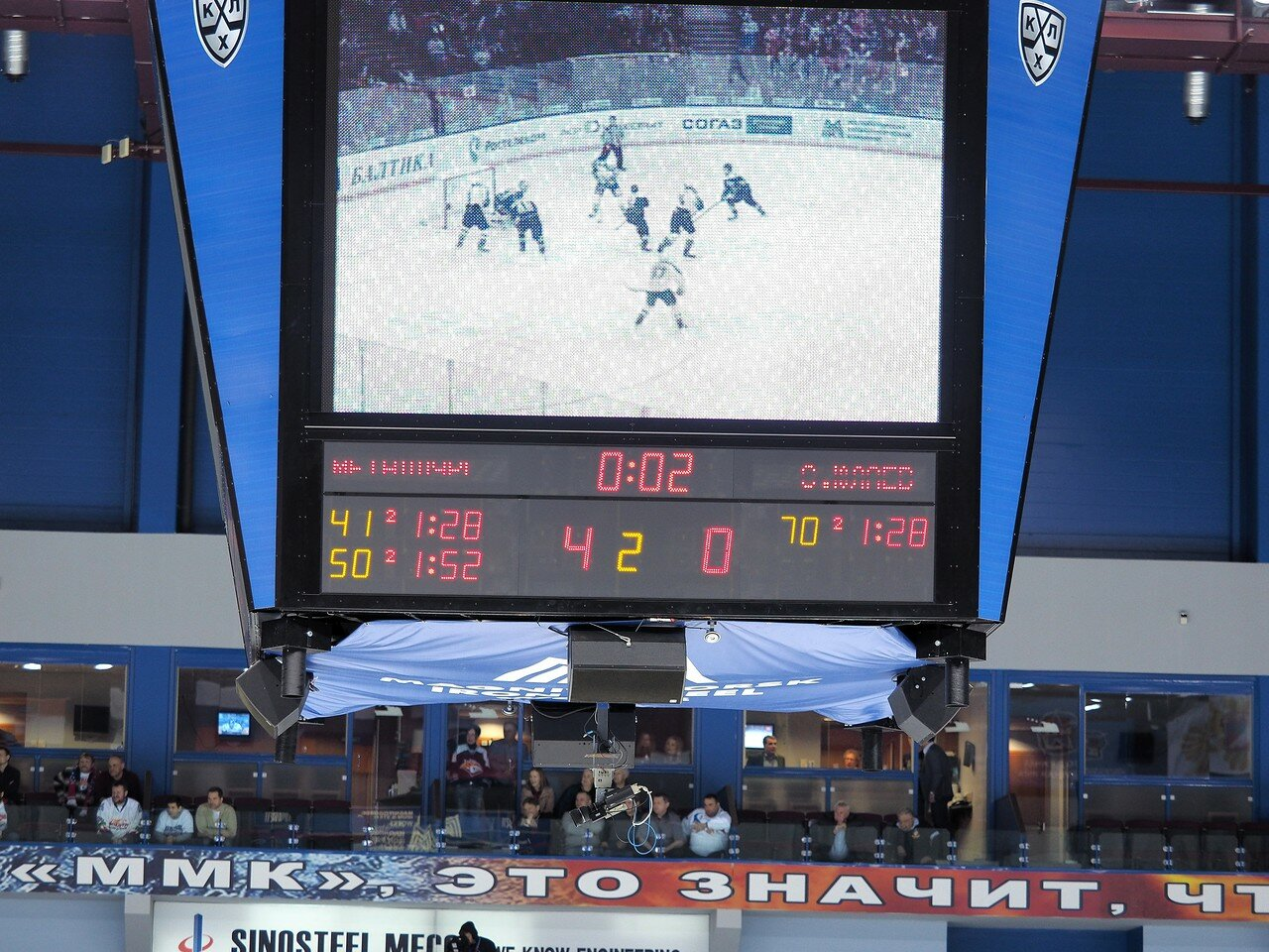 37Плей-офф 2016 Восток Финал Металлург - Салават Юлаев 25.03.2016