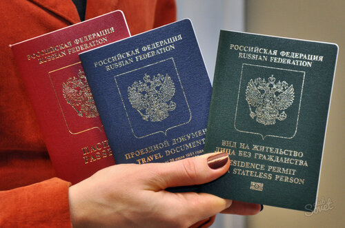 В России упрощен порядок выдачи беженцам вида на жительство