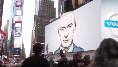 Владимир Путин подмигнул с экрана на Таймс-сквер