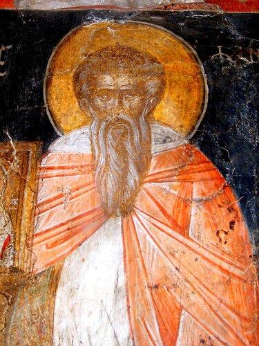 Преподобный. Фреска XIV века в церкви Святых Петра и Павла в Тырново, Болгария.