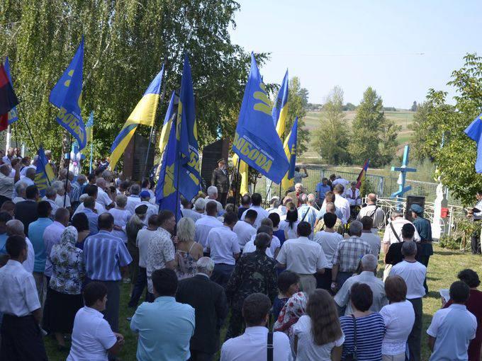 На Волыни отметили 73-ю годовщину героического боя УПА вблизи Нового Загорова