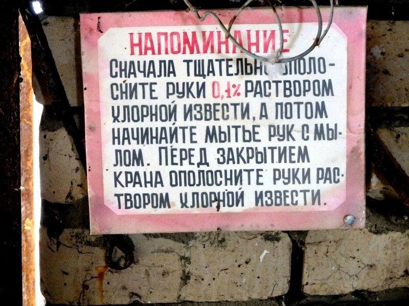 каменный брод, Красноармейское, сов. Ленина 365.JPG