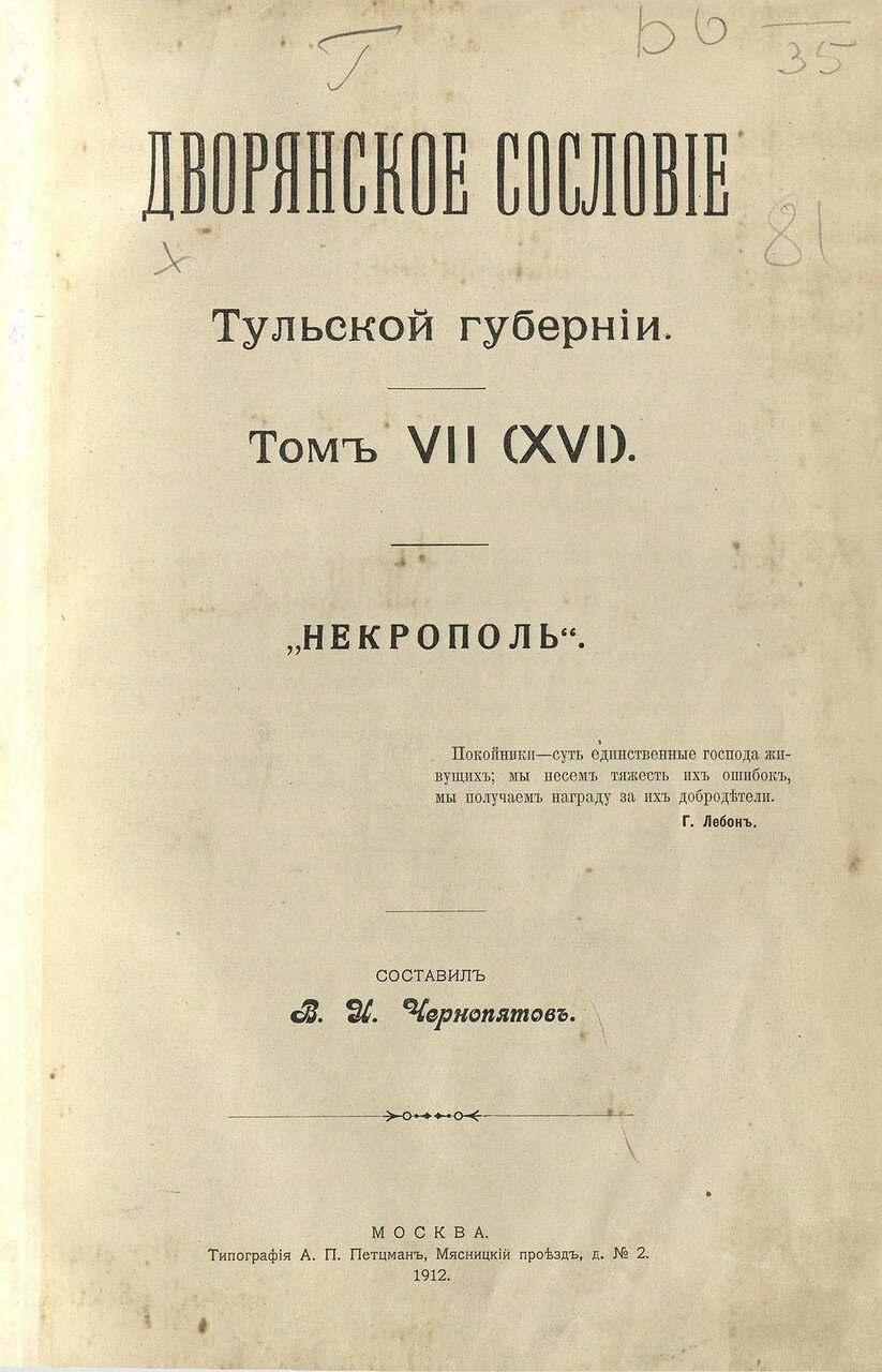 https://img-fotki.yandex.ru/get/55633/199368979.1f/0_1bf032_5b7ad305_XXXL.jpg