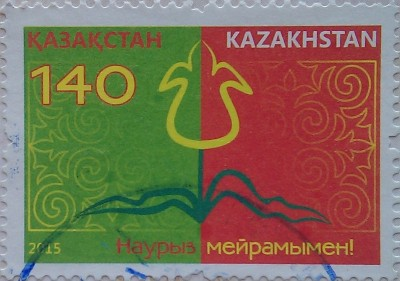 2015 № 935 С праздником Наурыз 140