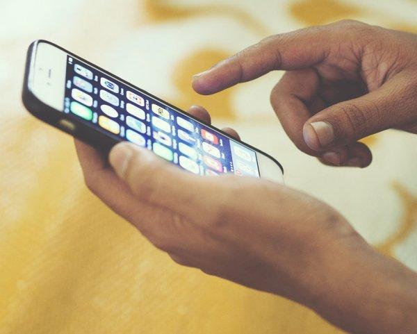 ВИране могут запретить iPhone