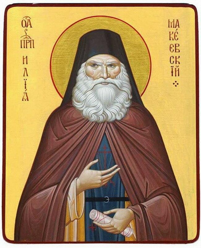 Икона прп. Илии Макеевского