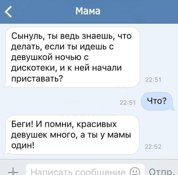 Подборка нелепых диалогов и комментариев - 1
