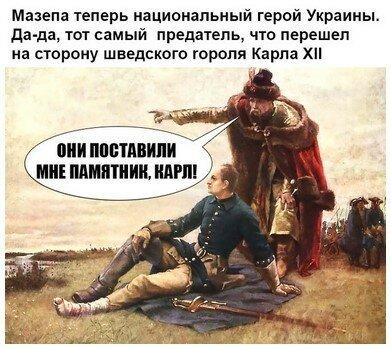 Украинский цепень