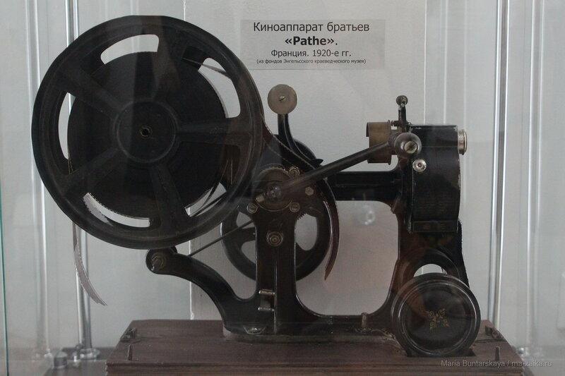 По ту сторону кино, Энгельс, краеведческий музей, 24 августа 2016 года