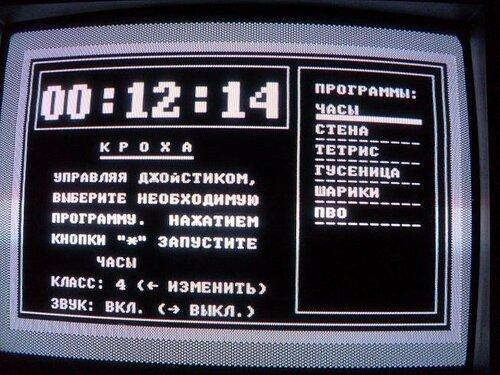 Игровая приставка КРОХА 0_13a535_610547ae_L