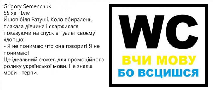 Почти 1,4 миллиона украинцев ищут убежище за границей, - ООН - Цензор.НЕТ 4456