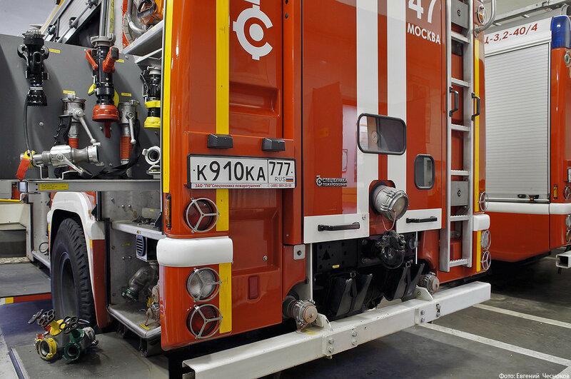 Осень. 47 пожарно спас часть. 05.11.16.28..jpg