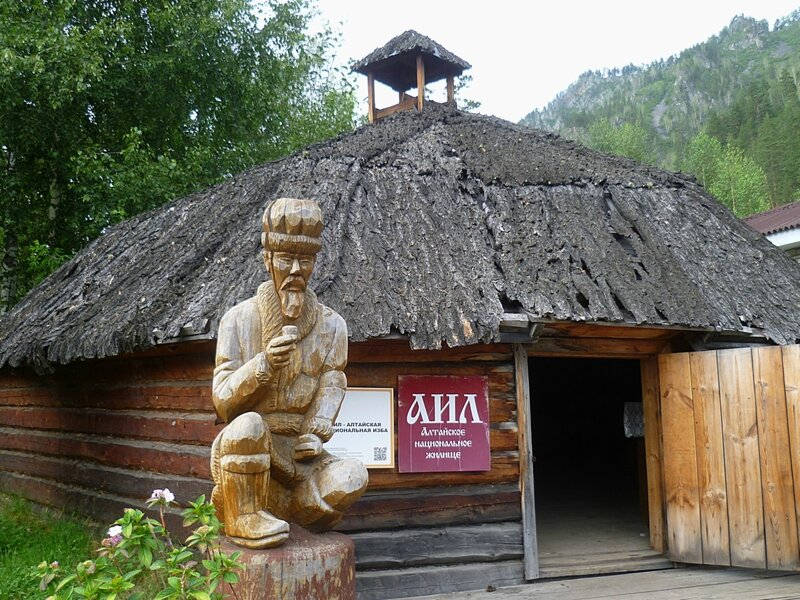 "Алтай, турбаза ""Царская Охота"" (Altai, hostel ""The Tsar's Hunt"")"