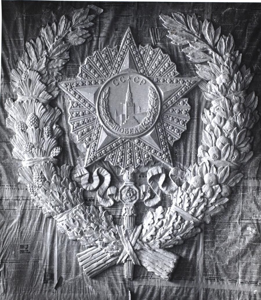 Строгановка в воспоминаниях Александра Васильевича Соловьева