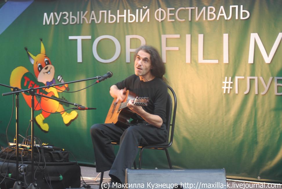 Юрий Наумов 2