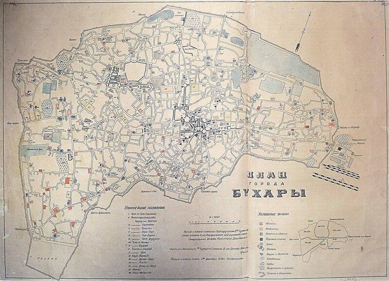 План города  Бухары Парфёнова.jpg