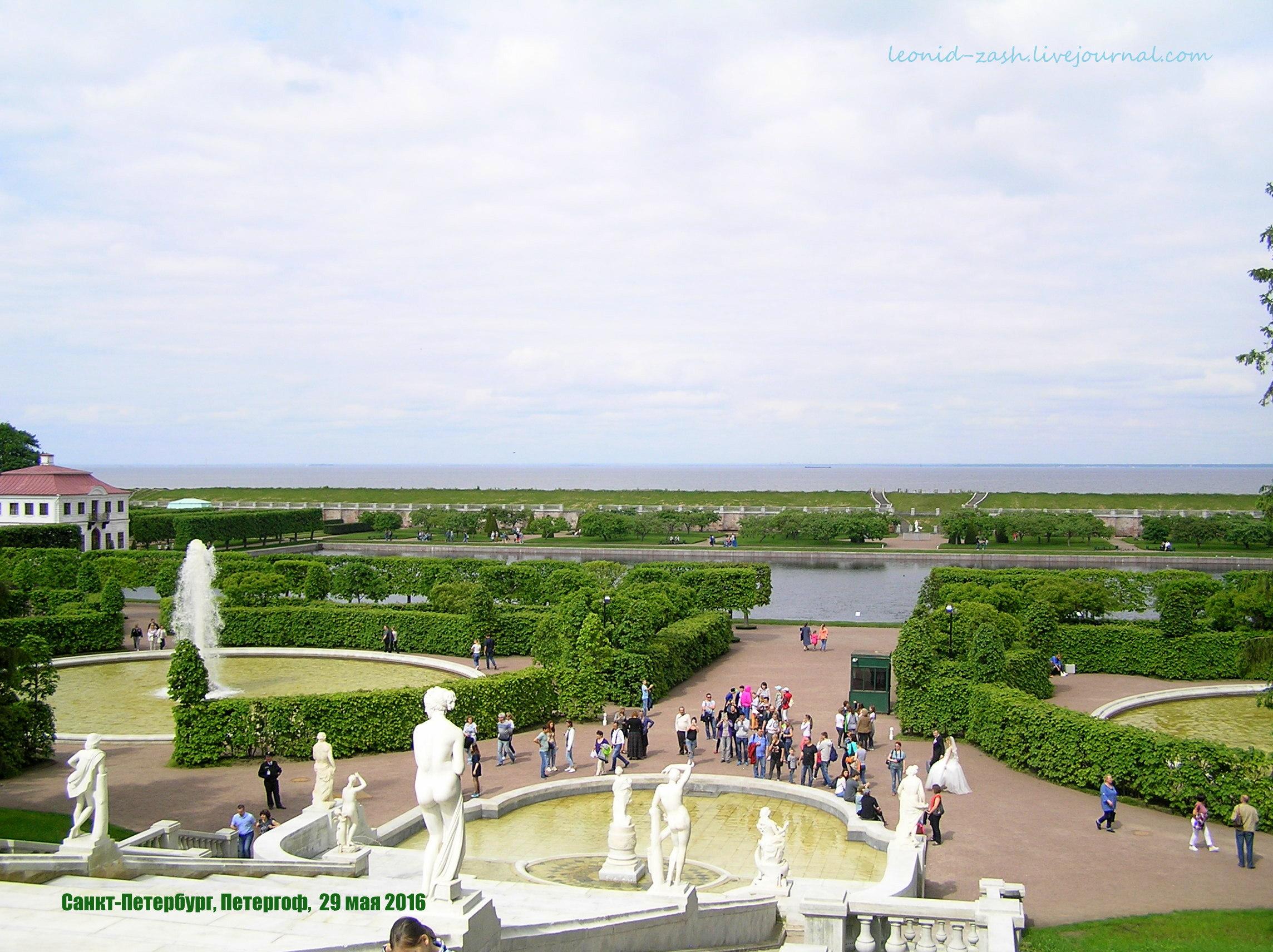 Peterhof 69.JPG
