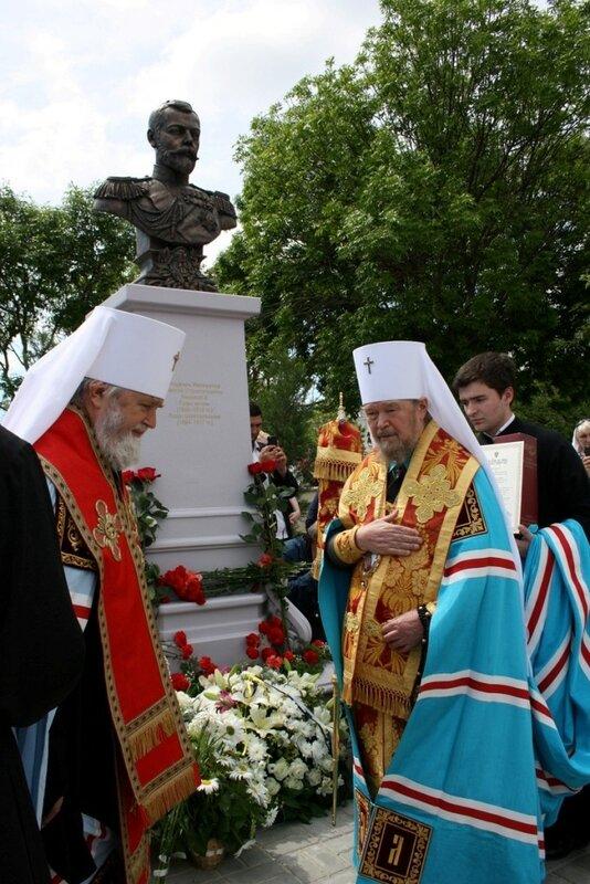 2016-05-16 Открытие бюста Николая II 28.jpg