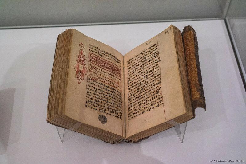 История «Агафангела». Место неизвестно. До 1767 г. Бумага.