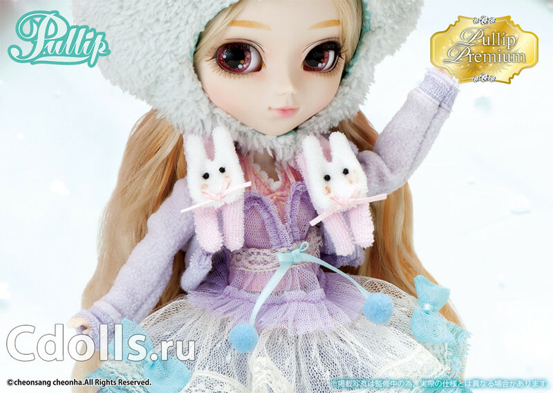 Pullip Mint 4 copy.jpg