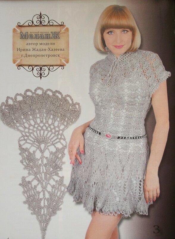 Платье-туника  (