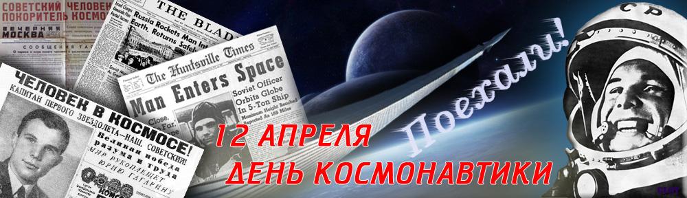 космос-бордюр.jpg