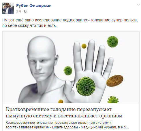 https://img-fotki.yandex.ru/get/55828/158289418.3df/0_176121_31291b7b_XL.png