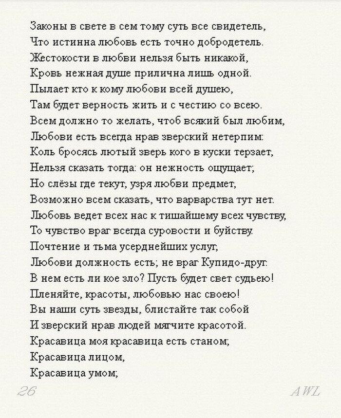 https://img-fotki.yandex.ru/get/55828/199368979.25/0_1c3c58_9cea8a09_XXXL.jpg