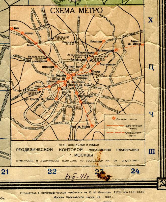 1000_metro.ru-1940map-big1.jpg
