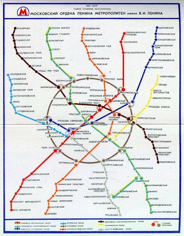 metro.ru-1987map-big2.jpg