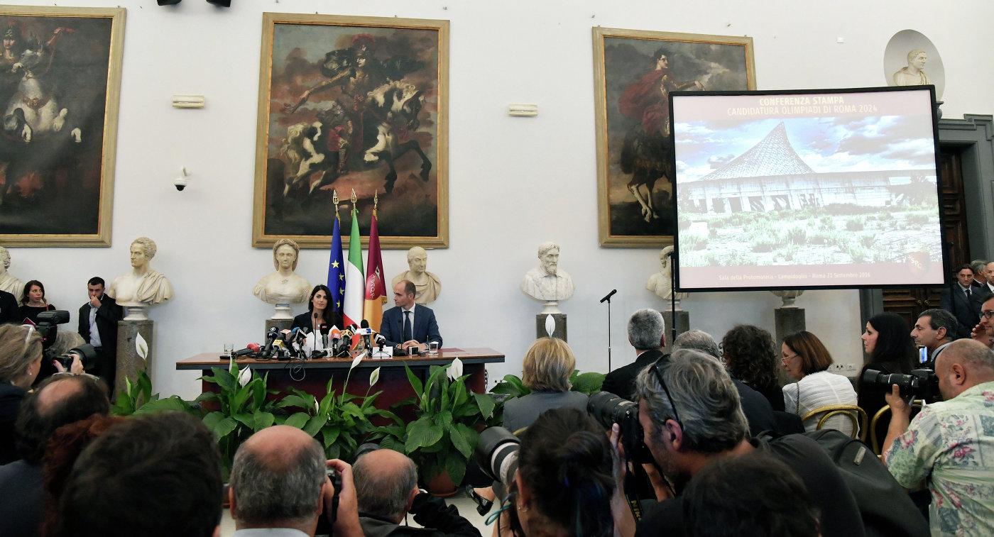 Мэр Рима объявила оботказе отзаявки напроведение Олимпиады 2024 года