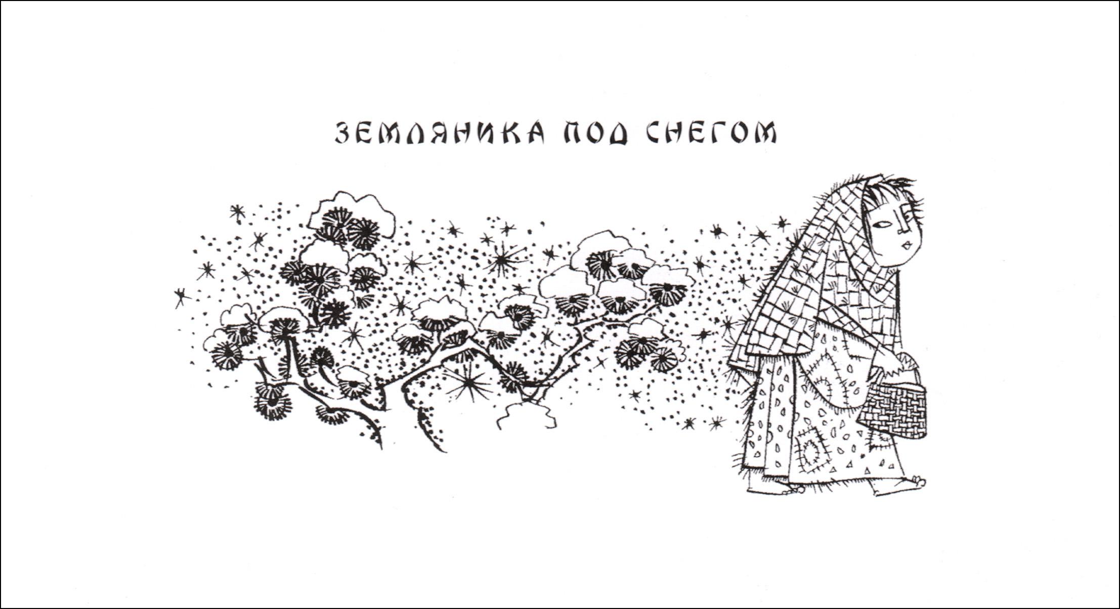 «Геннадий