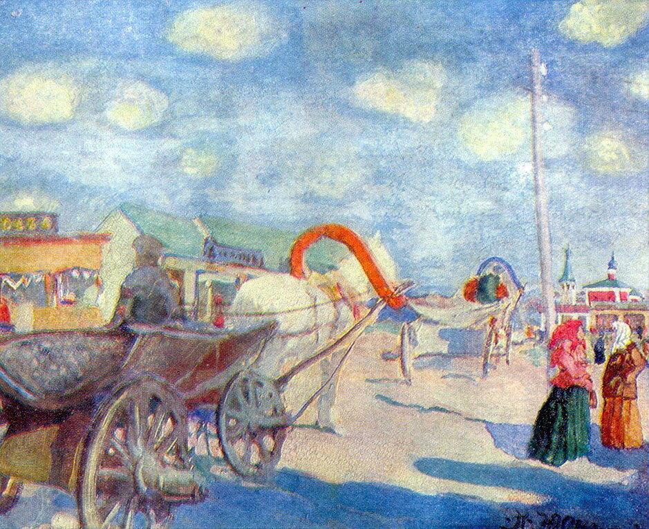 1912 Площадь провинциального городка. Карт., гуашь. 21х16. КМРИ.jpg
