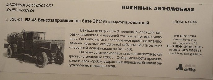 DSC06426.jpg