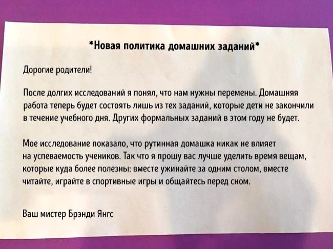 © twitter   Лучшее фото вклассном журнале