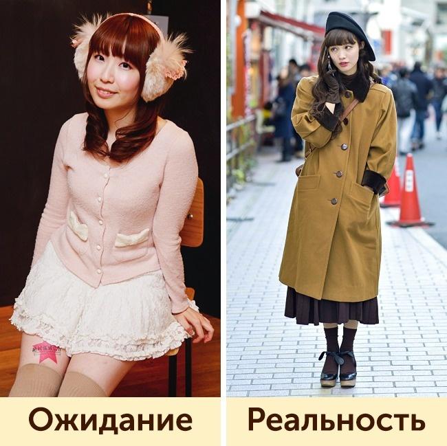 © Naho Yoshizawa/AFLO/EAST NEWS  © Reporter  Да, некоторые японки обожают короткие юбки,